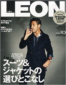 ちょいワル「LEON」10月号は恒例のスーツ&ジャケット特集